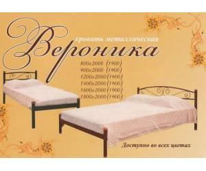 ВЕРОНИКА - Кровать металлическая (тм Металл-Дизайн)