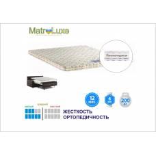 Матрас TOPPER-FUTON 1 / ТОППЕР-ФУТОН 1