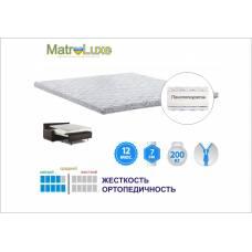 Матрас TOPPER-FUTON 2 / ТОППЕР-ФУТОН 2