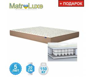 ЛАТТЕ / LATTE матрас тм Матролюкс