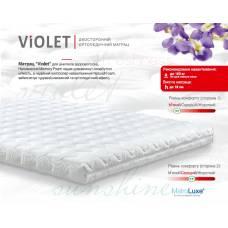 Матрас серии Shine Violet / Виолет - Матролюкс
